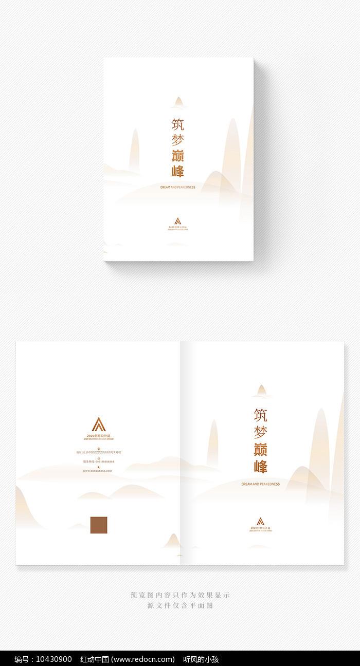 简雅中国风中式品牌画册封面图片