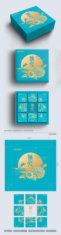 简约时尚流金高档中秋月饼礼盒包装
