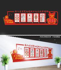 解读十九大文化墙