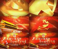 警察公安党政党建金色红色丝绸片头视频模板