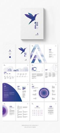 蓝色现代企业品牌画册