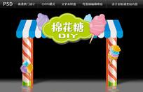 棉花糖拱门设计