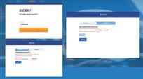 忘记密码页面UI设计