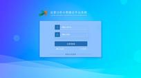 网站网页软件平台登录界面UI