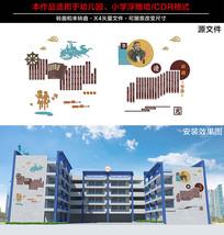 幼儿园小学文化浮雕墙设计