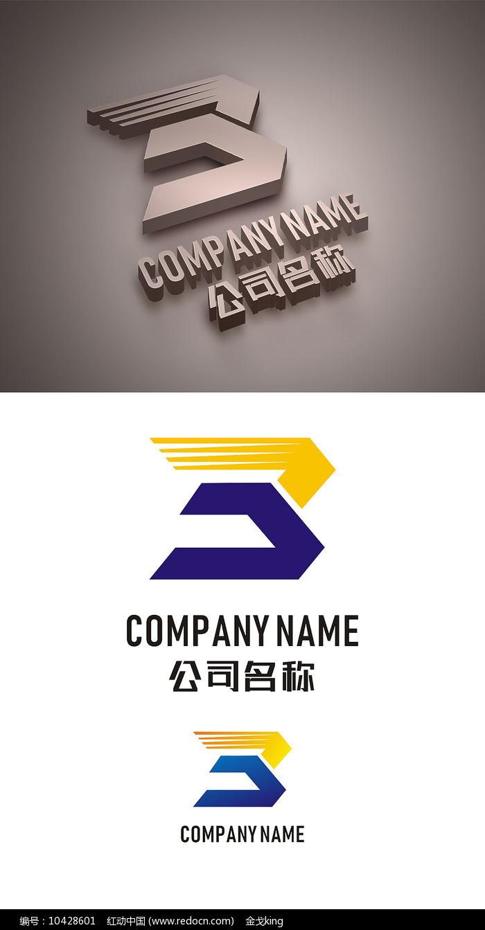 标志B字母LOGOv标志泰安市古建筑设计公司图片
