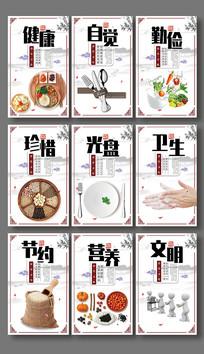 餐饮文明食堂文化展板