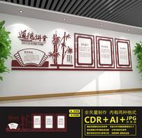 传统文化道德讲堂文化墙