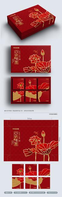 传统文化荷叶荷花高端中秋月饼礼盒包装