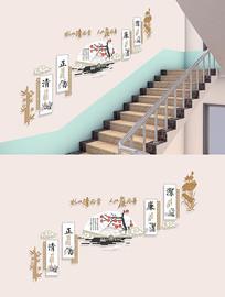 党风廉政楼梯走廊廉政文化墙