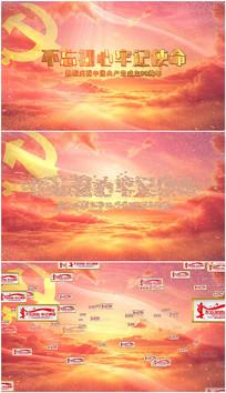 大气党政通用照片汇聚LOGOAE模板