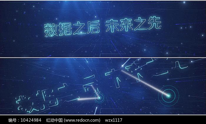 高科技三维空间蓝色文字片头AE模板图片