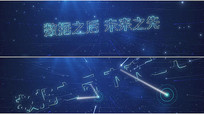 高科技三维空间蓝色文字片头AE模板