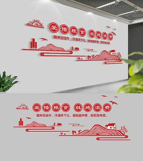 企业员工食堂校园食堂文化墙