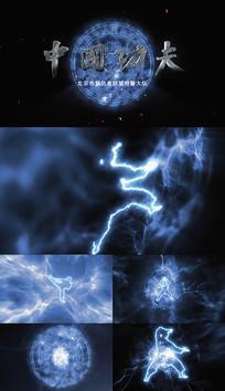 saber金属功夫元素的特警大气开场片头视频模板