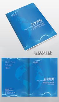 矢量蓝色科技地球封面设计