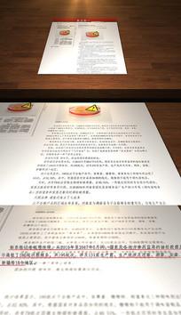 文件展示 视频模板