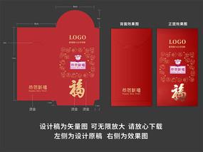 新年红包设计模板