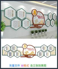 新中式廉政文化墙设计模板