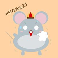 原创矢量12生肖老鼠害怕表情包元素