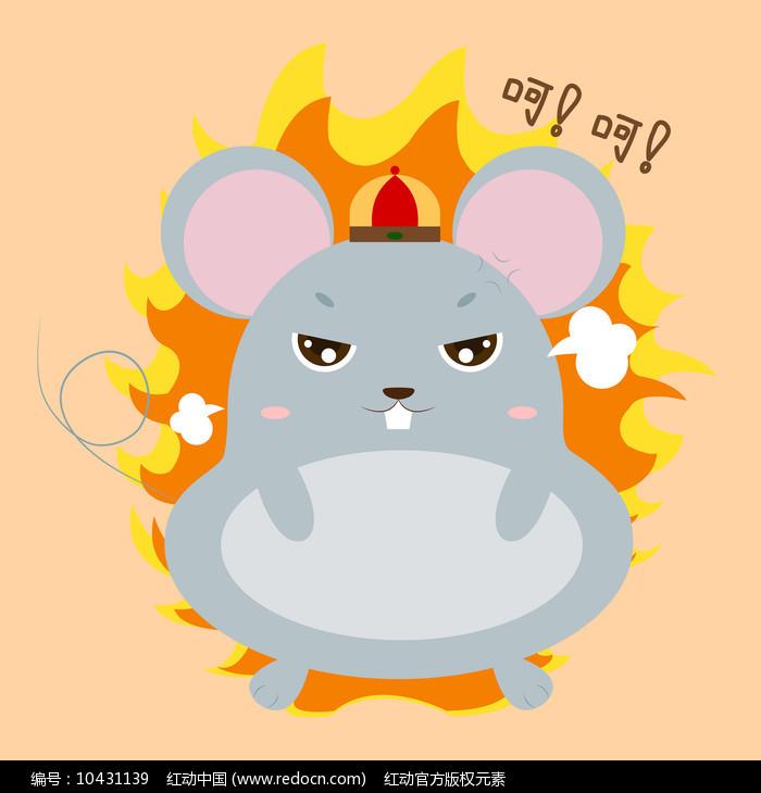 原创矢量12生肖老鼠生气表情包元素图片