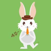 原创矢量12生肖兔子嘚瑟表情包元素