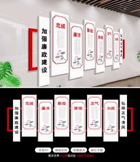 中国风古典党建文化墙廉政文化墙