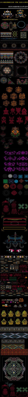 藏式花纹 底纹 图案CAD图库