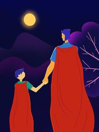 超人父子感恩父亲节
