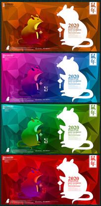 创意水彩风2020鼠年海报设计