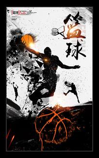 创意水墨篮球比赛海报