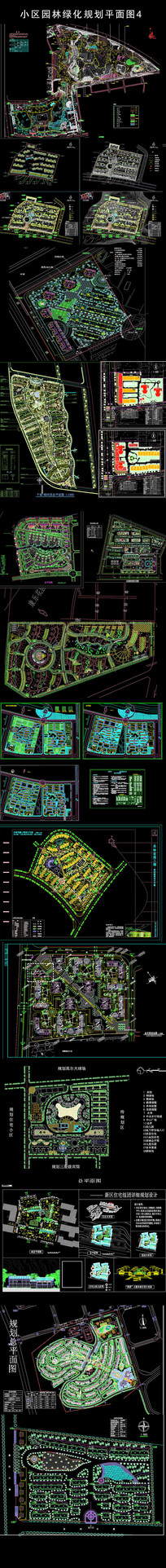 地产规划平面图纸