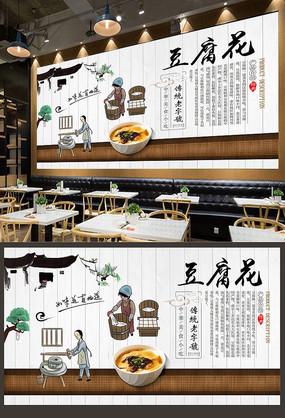 豆腐花背景墙