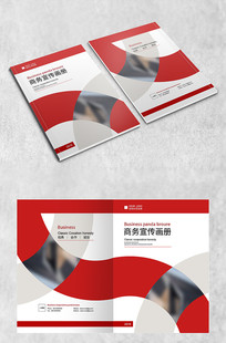 红色高端画册封面