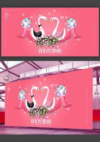 结婚婚庆舞台天鹅背景海报