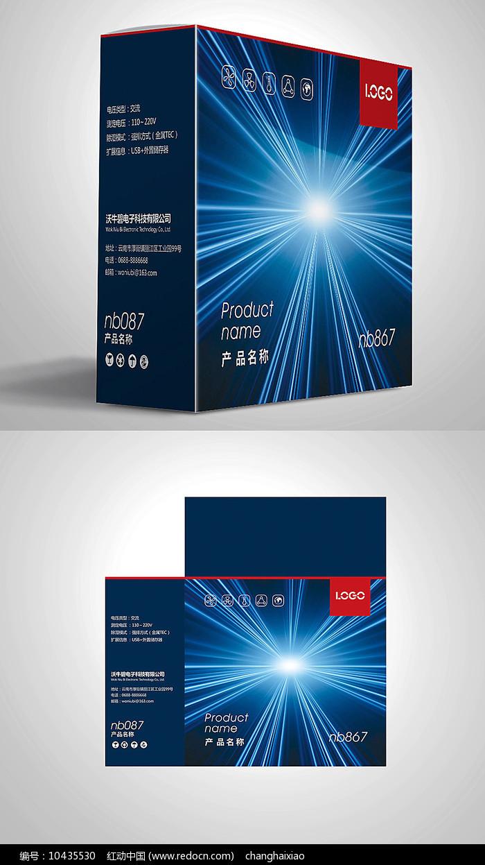 炫酷科技风电子包装彩盒设计图片