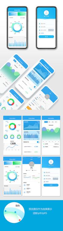 蓝色科技数据监测ui设计