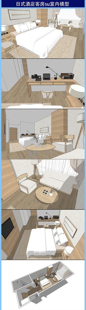 日式酒店客房su室内模型