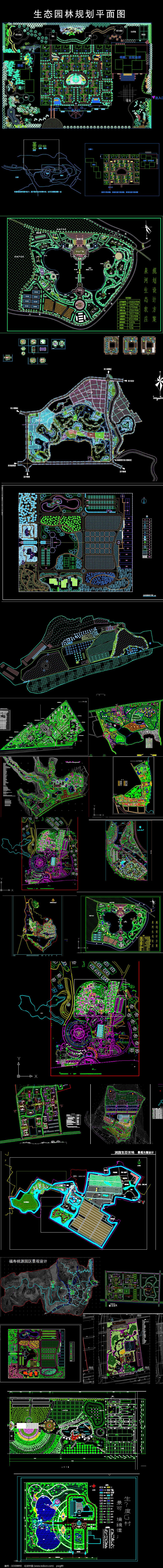 生态园林规划CAD图图片