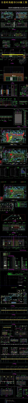时尚超市CAD施工图