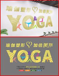 瑜伽养生会馆文化墙设计
