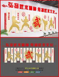 中国风武术文化墙