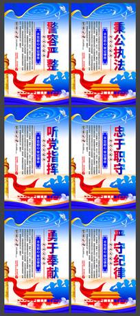 2019年蓝色警营文化标语宣传展板