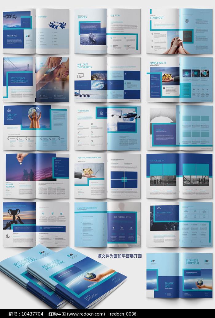 大气企业画册设计设计图片
