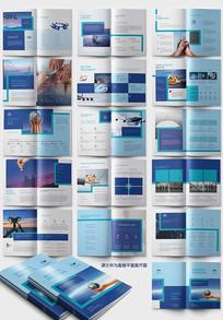 大气企业画册设计设计