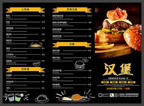 简约汉堡宣传菜单