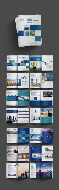 蓝色科技宣传册板式设计