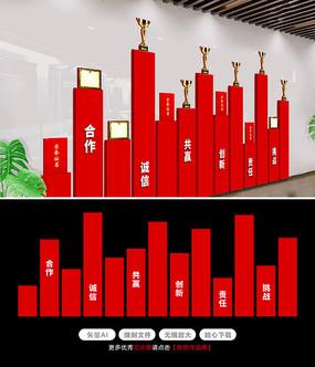 企业荣誉墙活动室荣誉展示墙