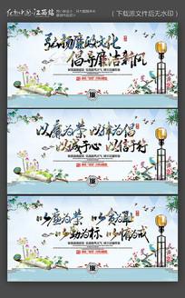 中国风大气党风廉政展板挂图