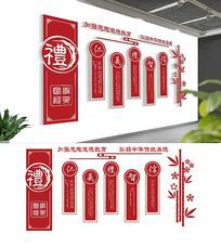 中式校园国学文化墙设计